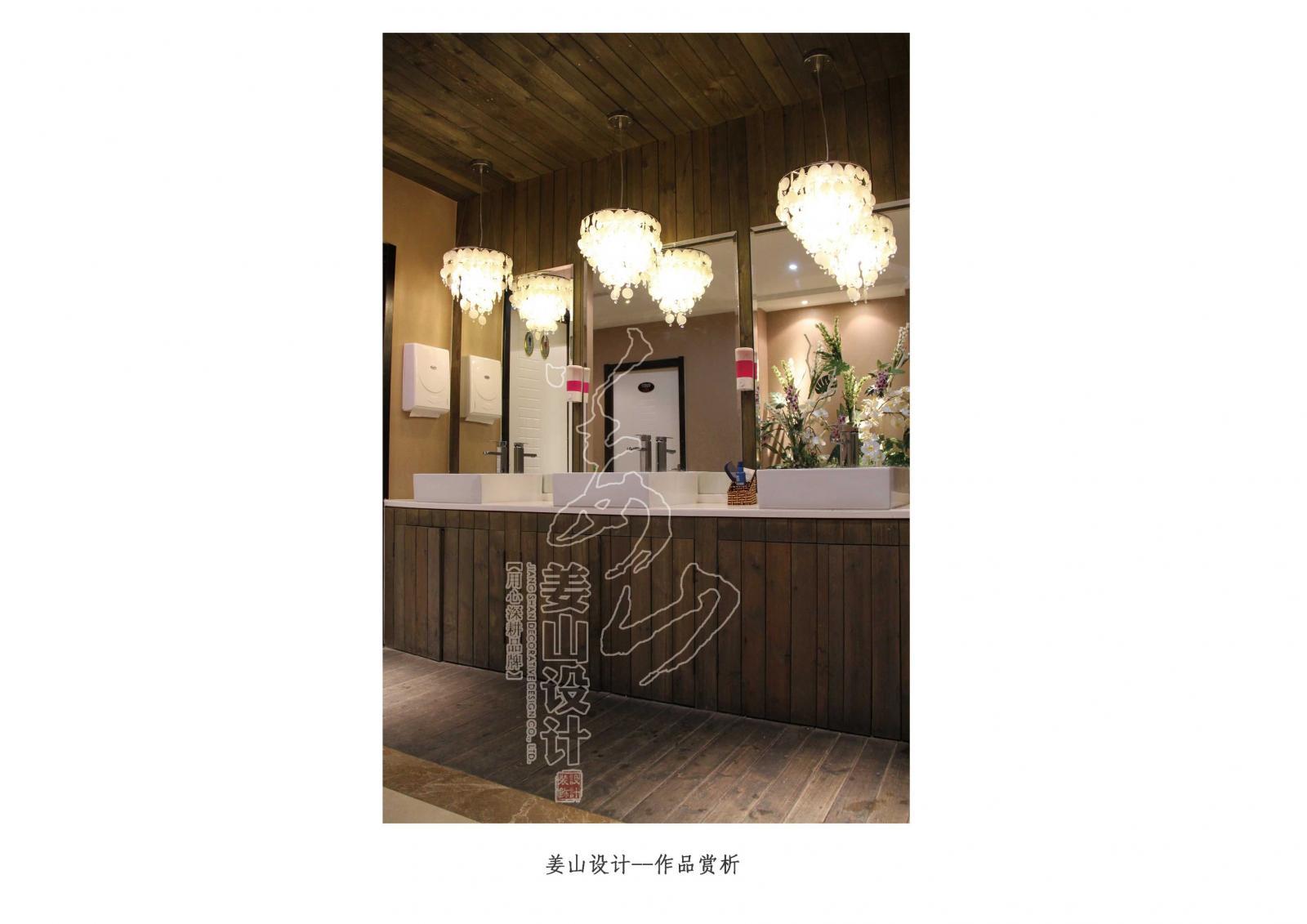 【步云堂足疗会馆】