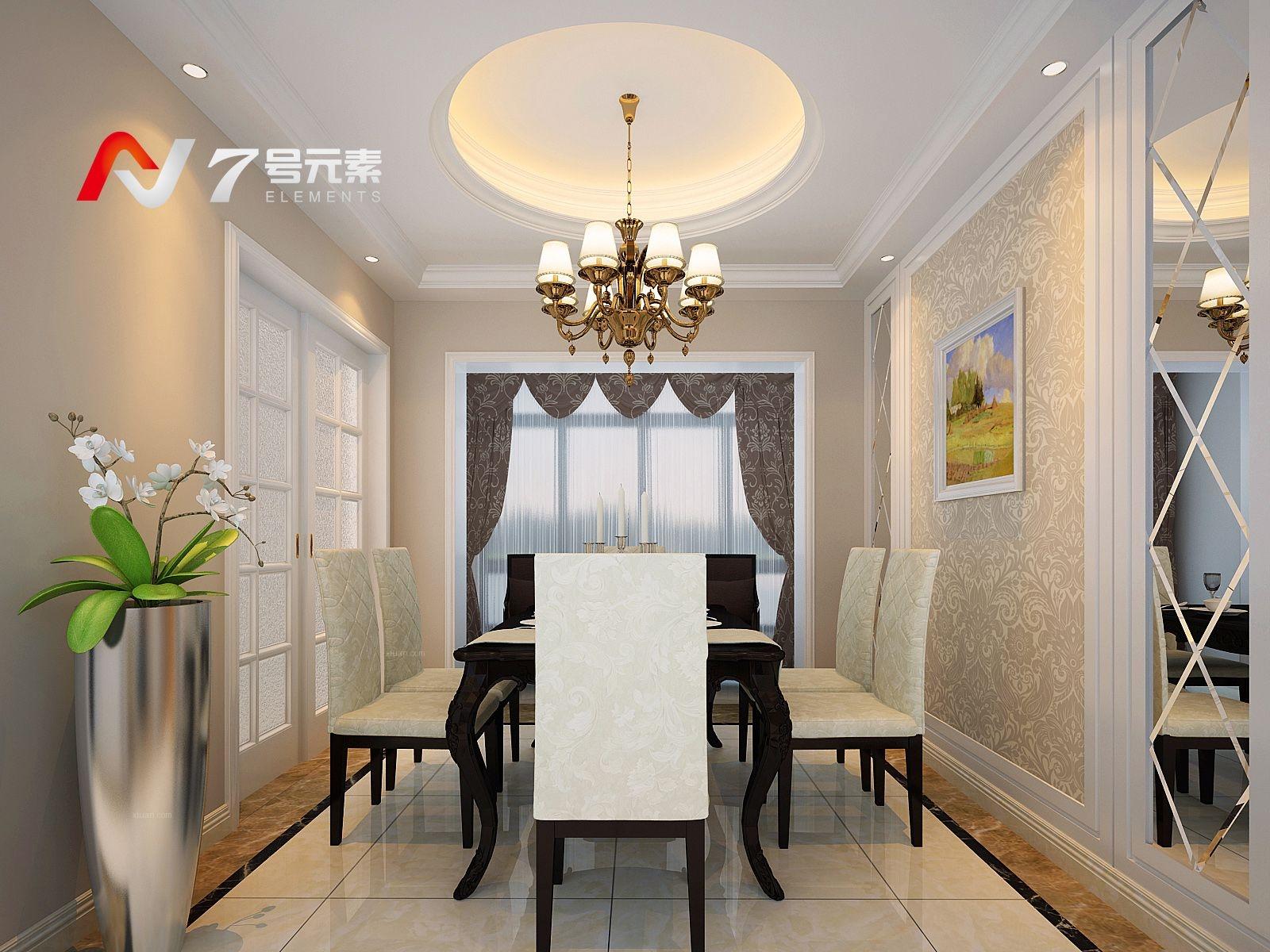 三居室简欧风格餐厅