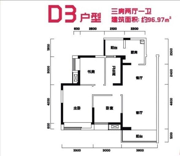 常青花园雁溪山96平装修设计/小户型简约时尚新家