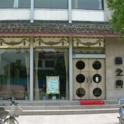咖啡馆大门设计