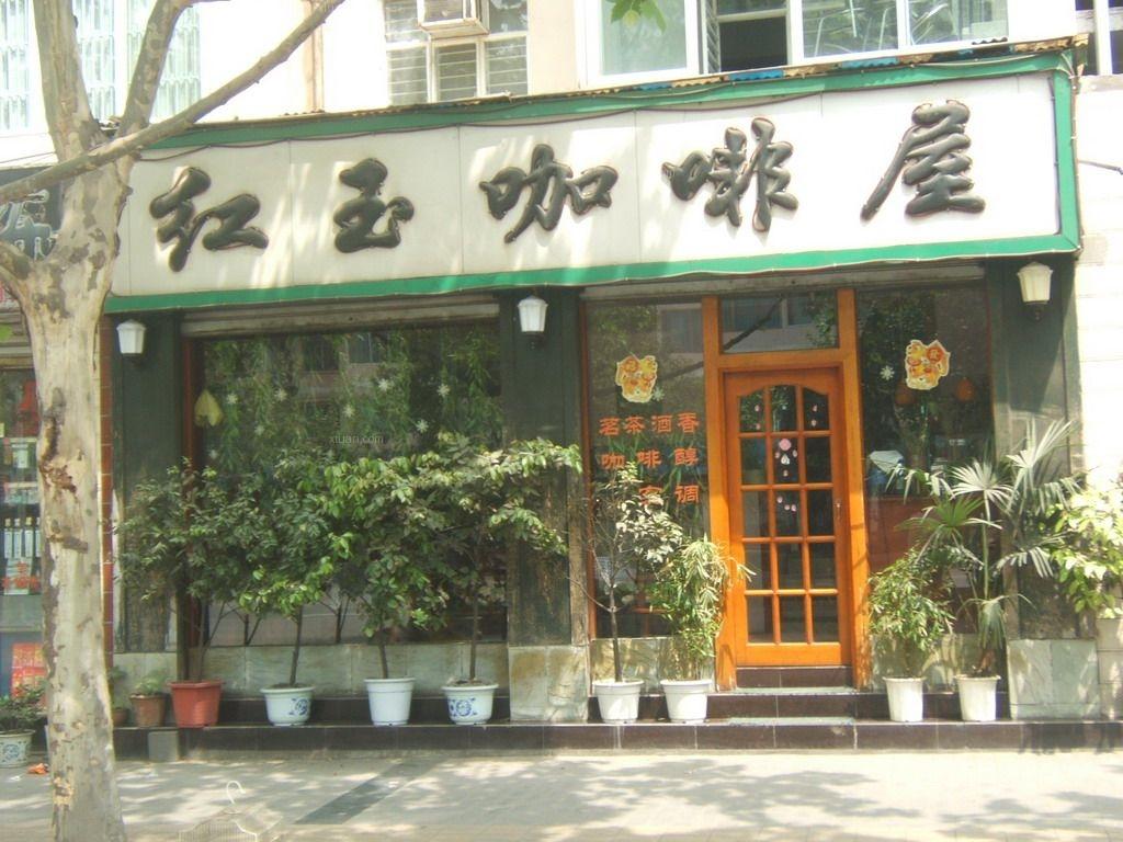 咖啡館大門設計