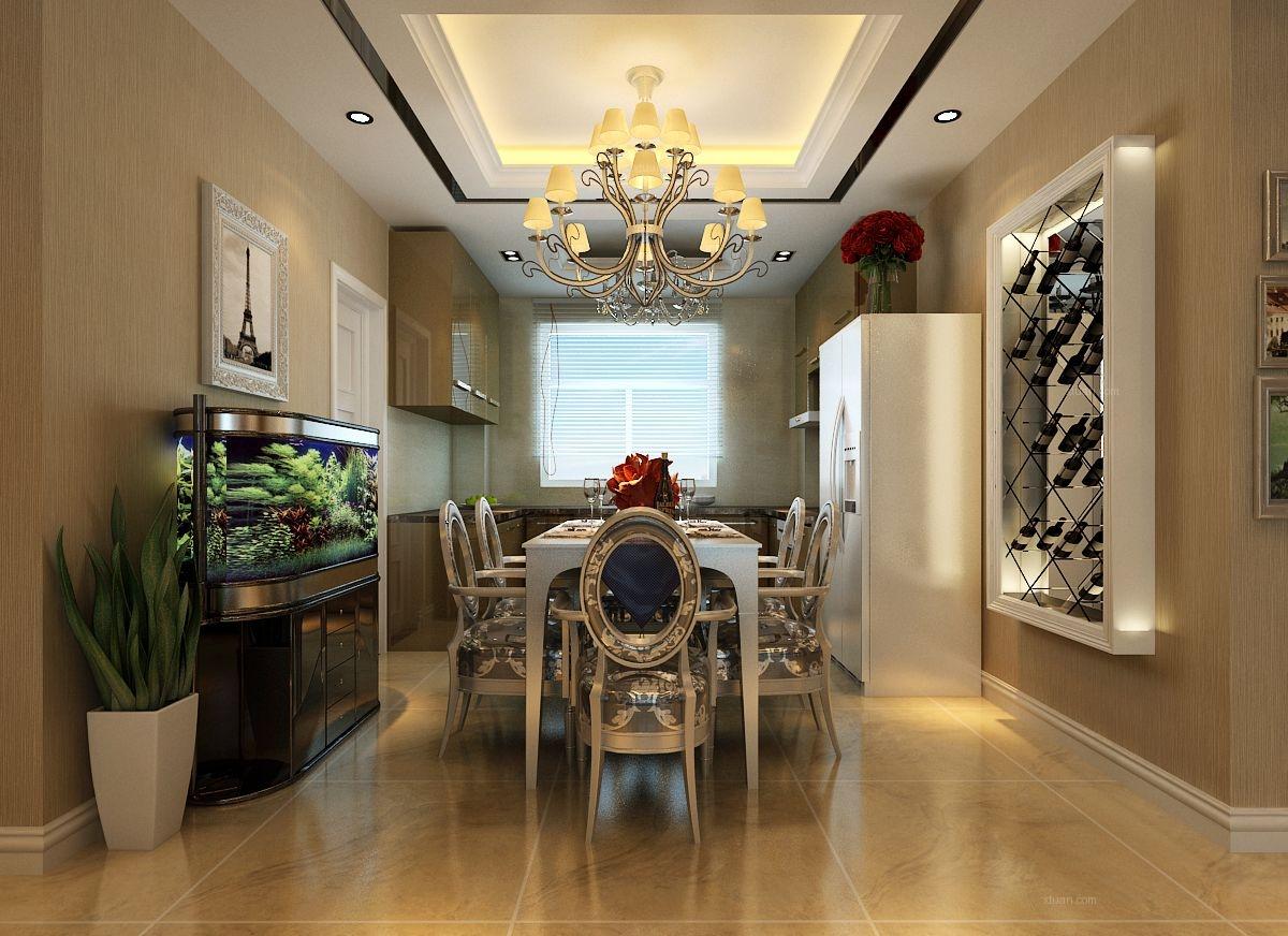 两居室现代风格餐厅