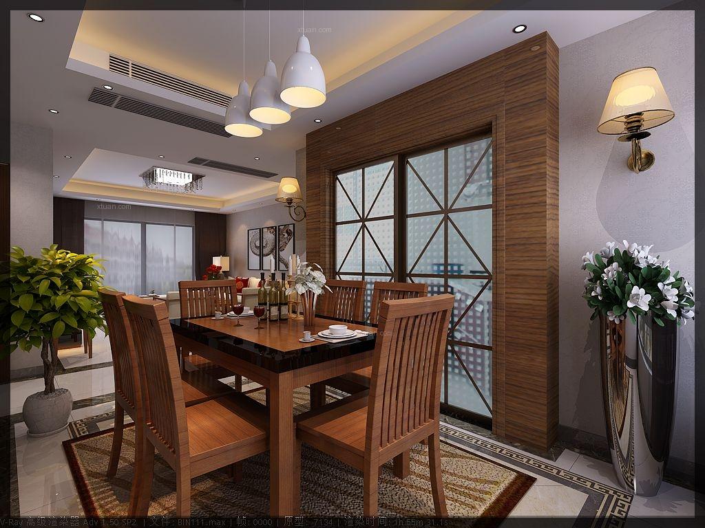 三室两厅中式风格餐厅开放式厨房图片