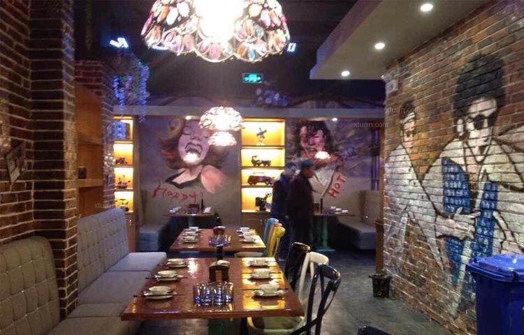 大城小调主题餐厅