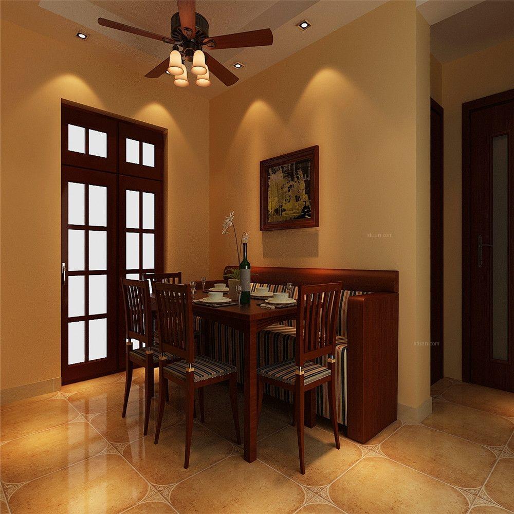 两室两厅美式风格餐厅