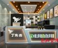芜湖奶茶店