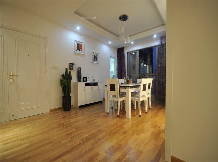 首開鉑郡經典色調 128平米三居室現代簡約