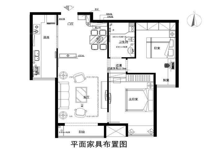 两室两厅欧式风格交换空间