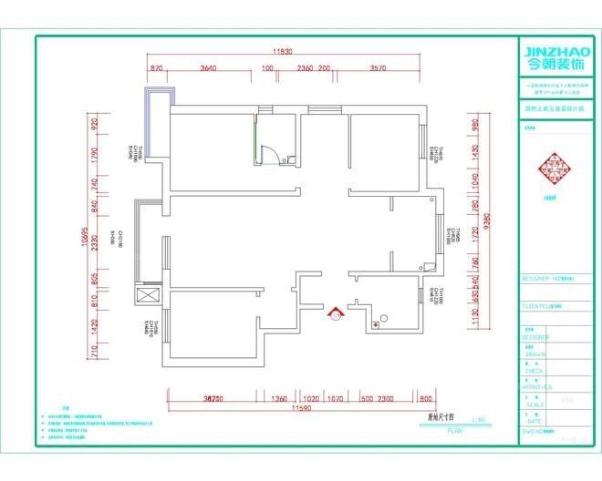 三居室交换空间