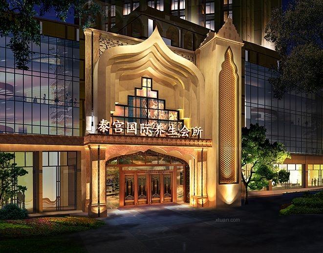 欧式风格会所_郑州市洗浴设计|泰宫国际养生会所装修