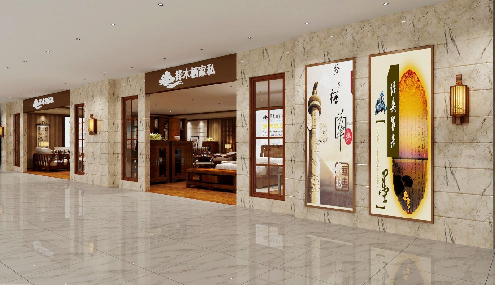 家居展厅卖场设计装修效果图