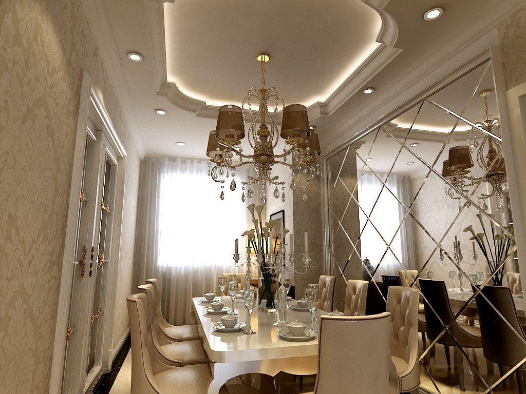 两室一厅简欧风格餐厅_保利西湖林语90简欧装修效果图图片