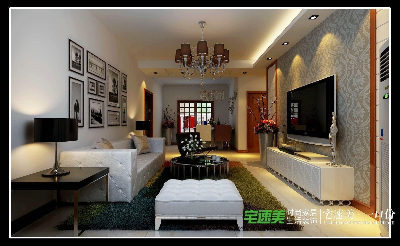 伟星88平三室两厅现代简约装修效果图
