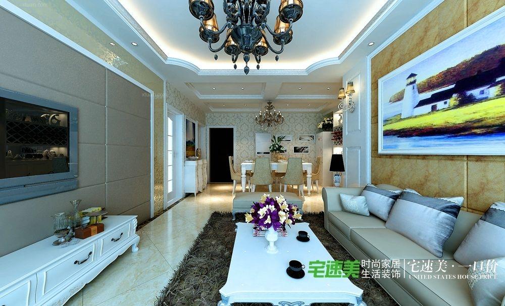 伟星幸福里103平三室两厅欧式风格装修效果图