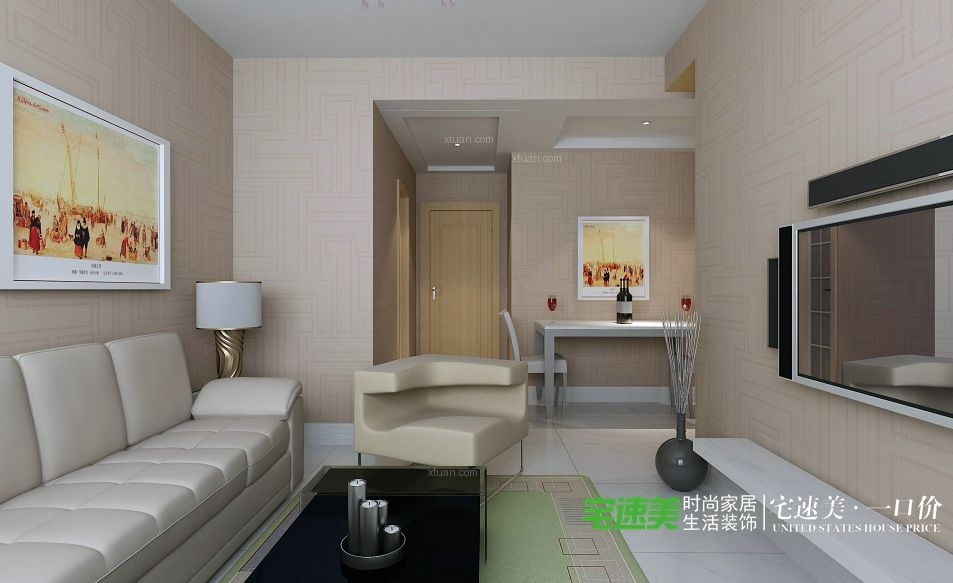 两居室现代风格客厅