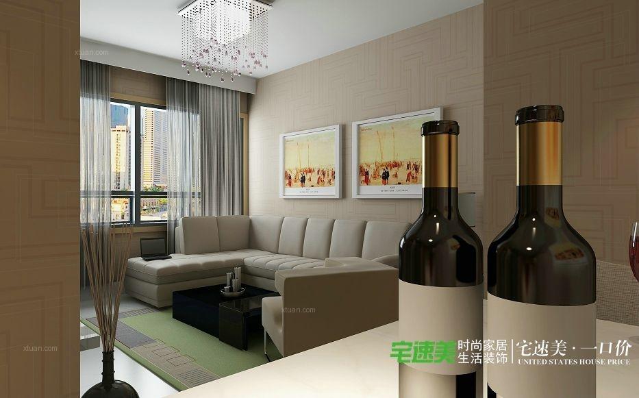 龙凤佳苑85平两室两厅现代风格装修效果图