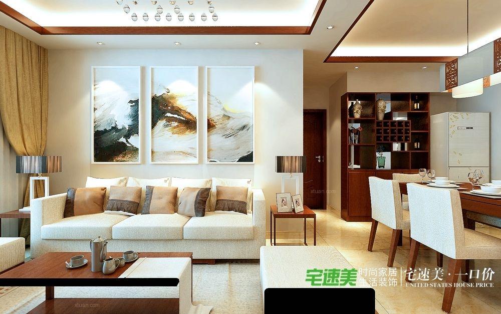 白金湾107平三室两厅中式装修效果图