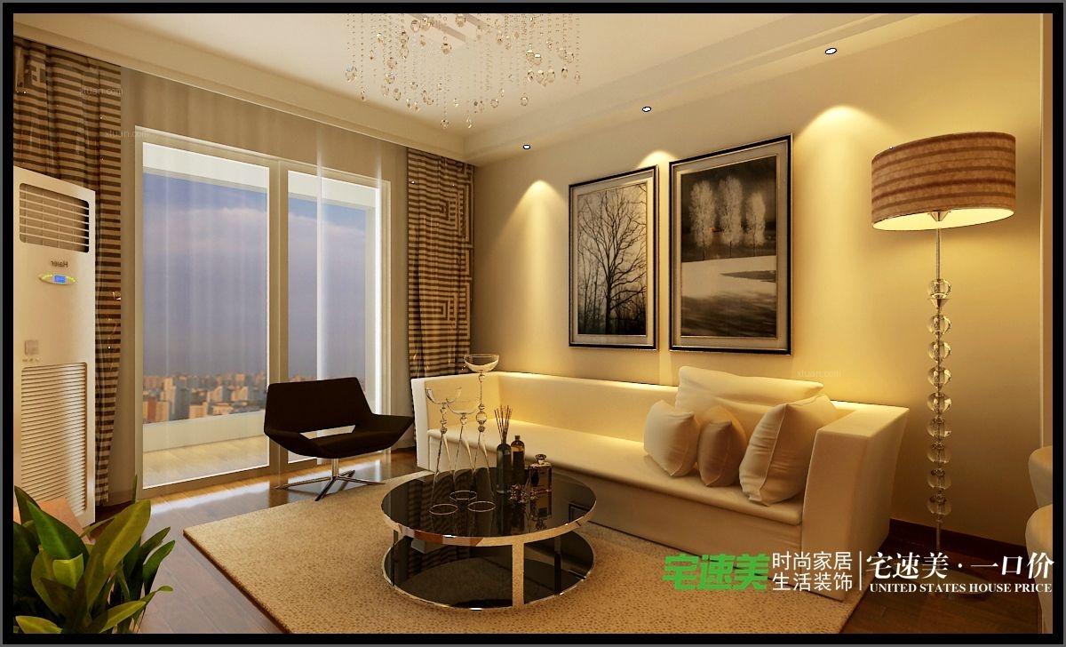 幸福里二室一厅现代简约风格效果图