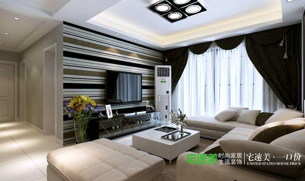 伟业臻园2室1厅92平现代风格装修效果图