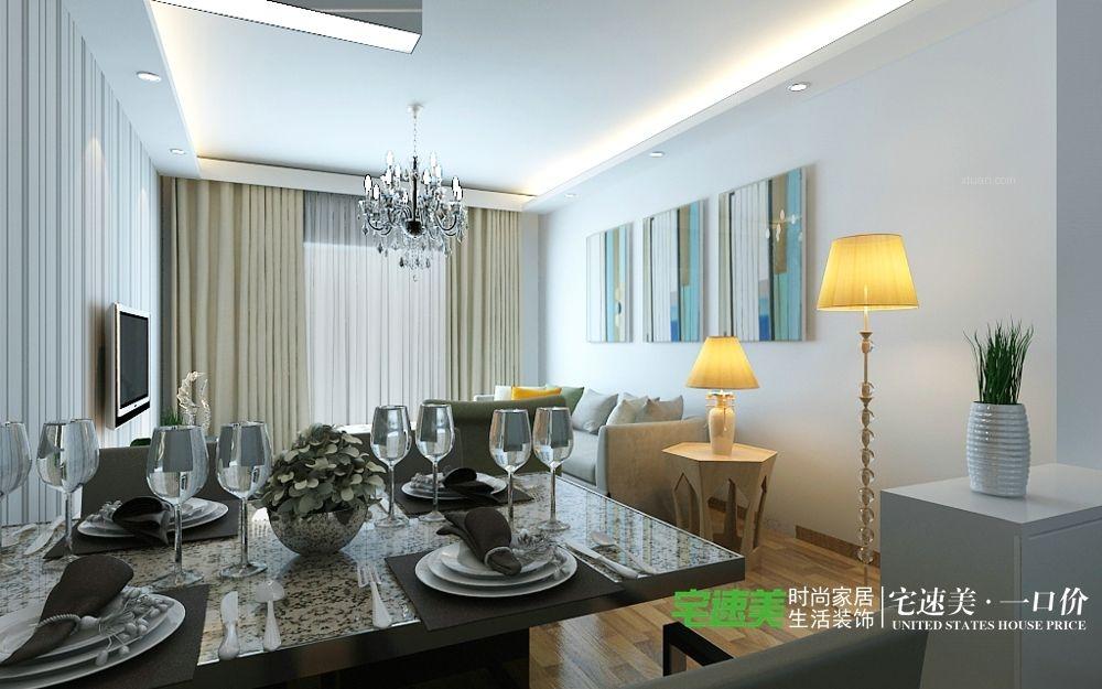 云鼎国际2室2厅82平简约风格装修效果图