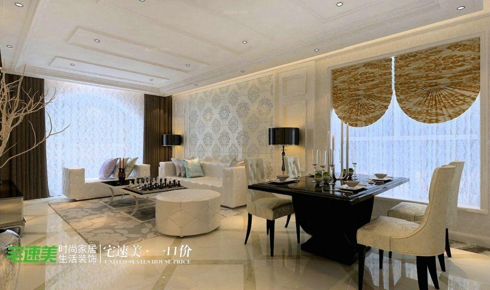 四居室欧式风格餐厅圆形吊顶
