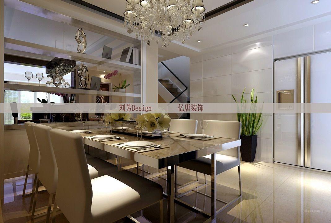 三室两厅现代简约餐厅