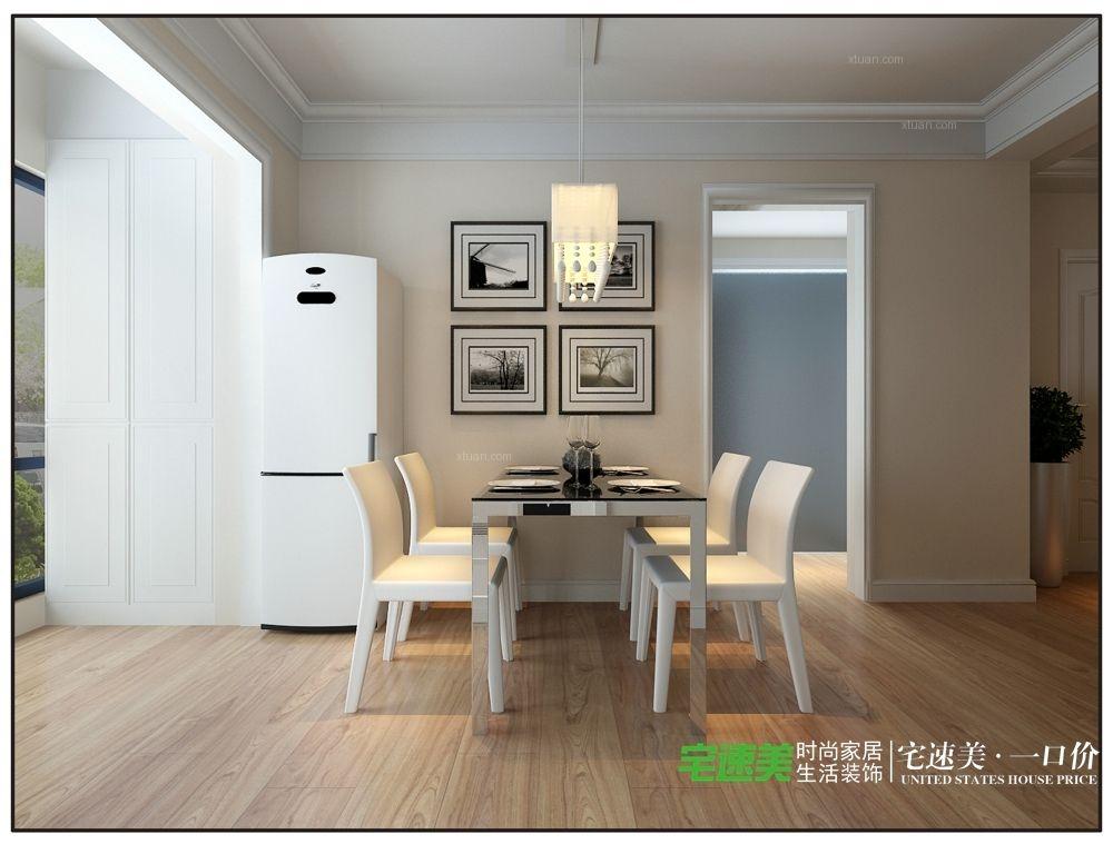 幸福花城三室两厅104平简约风格装修效果图