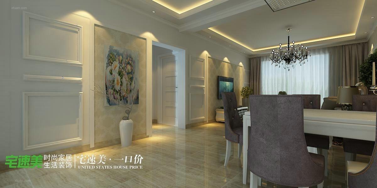白金湾三室两厅116平欧式风格