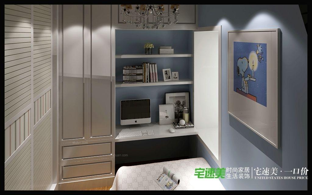 两室一厅现代简约休闲区隔断