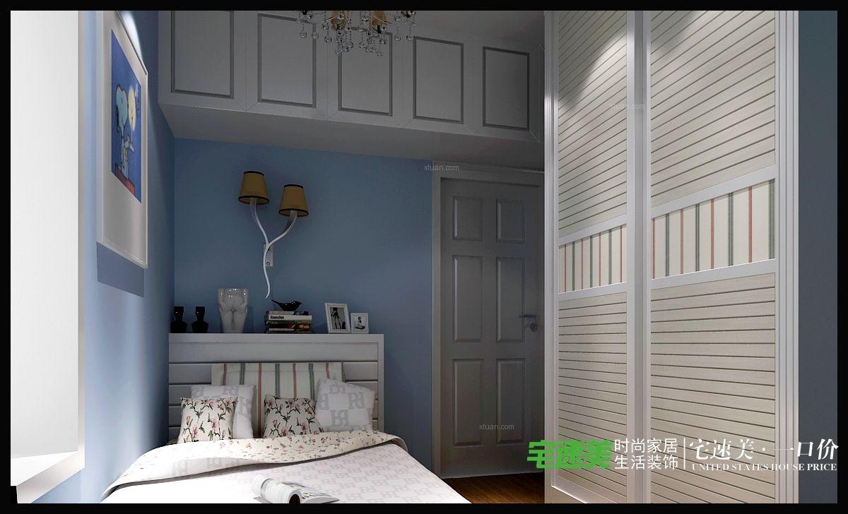 两室一厅现代简约卧室软装