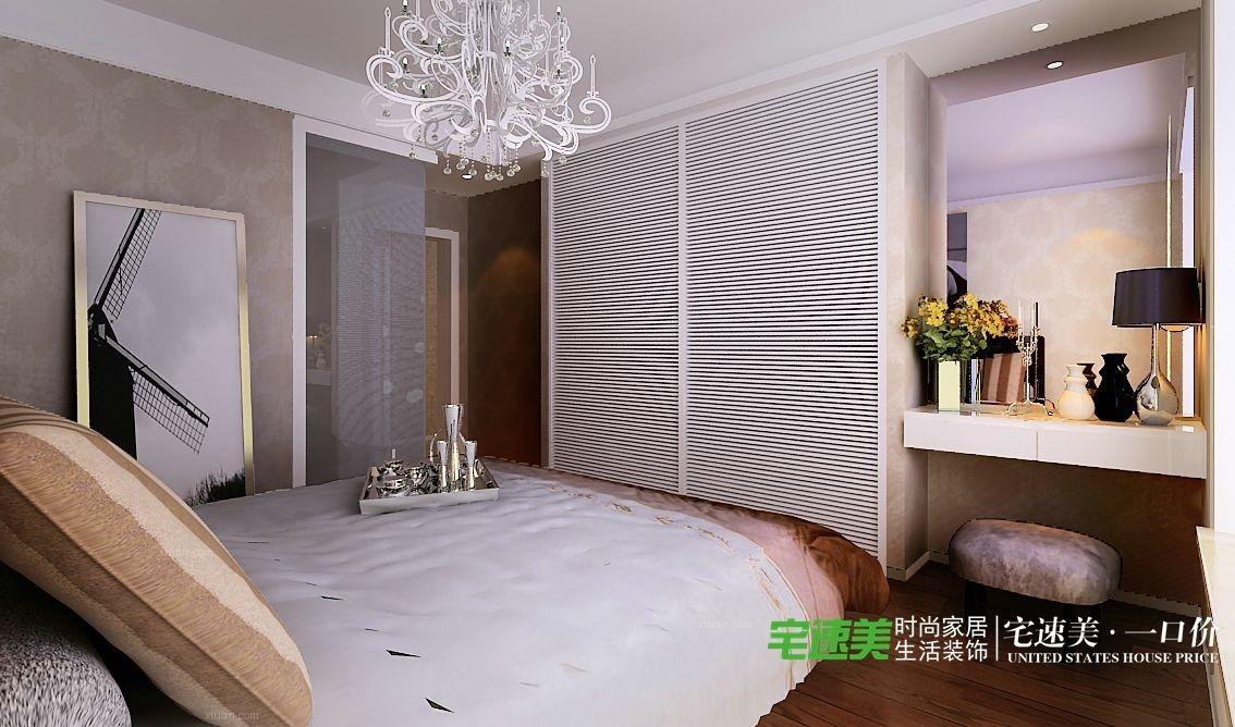 两室一厅现代简约客厅软装