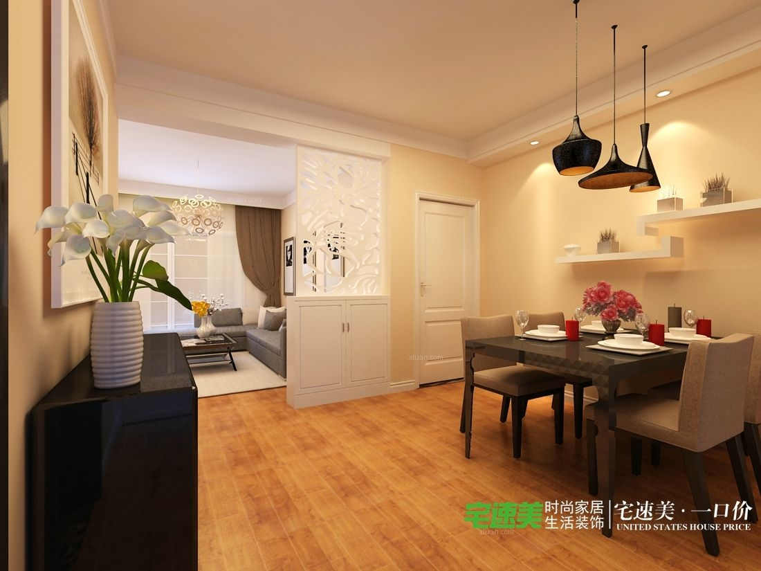 信达荷塘月色三室两厅89平现代简约风格装修效果图
