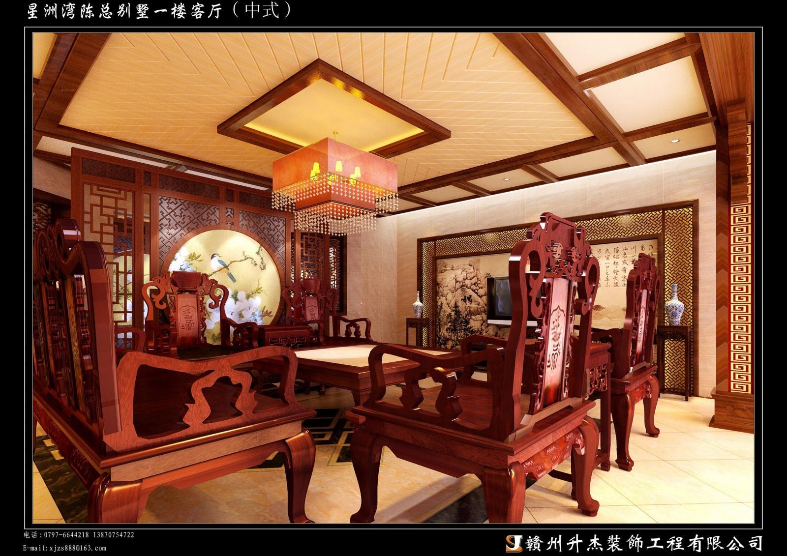 别墅中式风格客厅图片