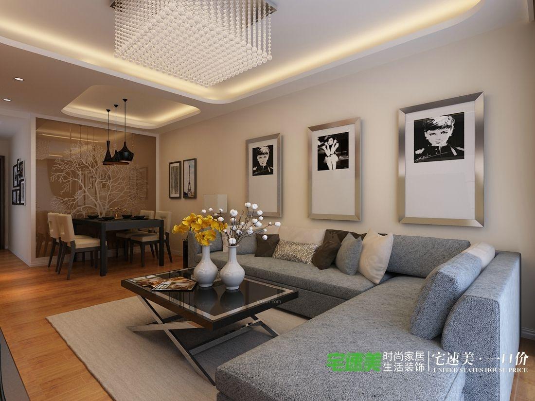 信德半岛93平三室两厅现代风格装修效果图