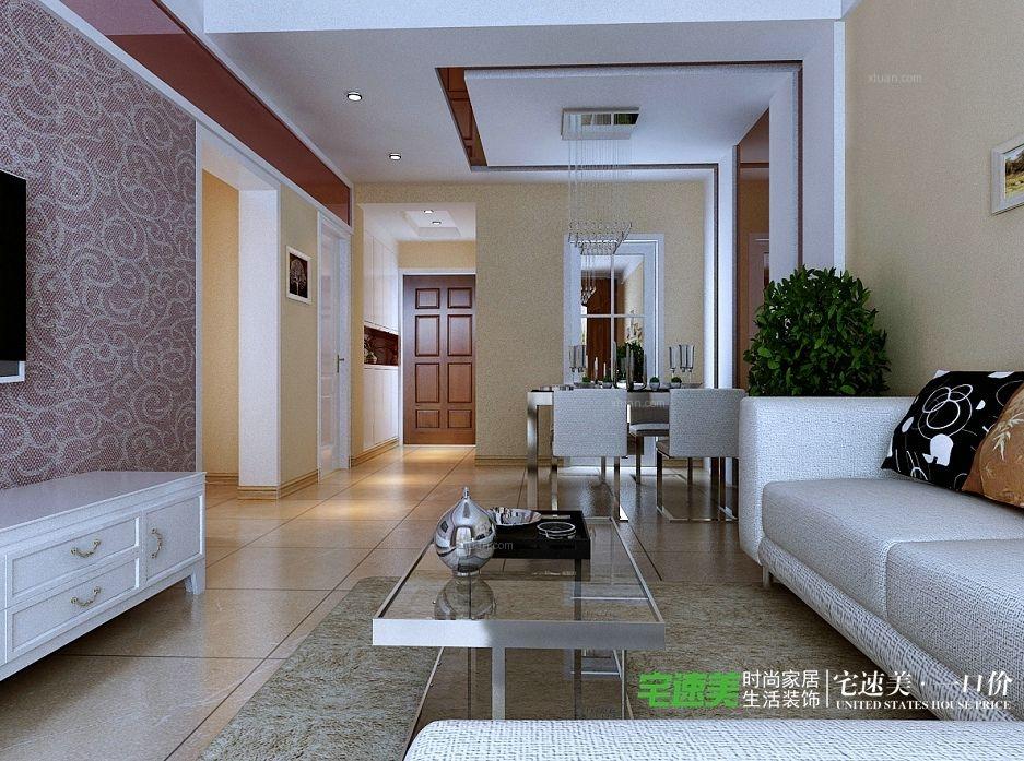 两室两厅现代简约客厅隔断