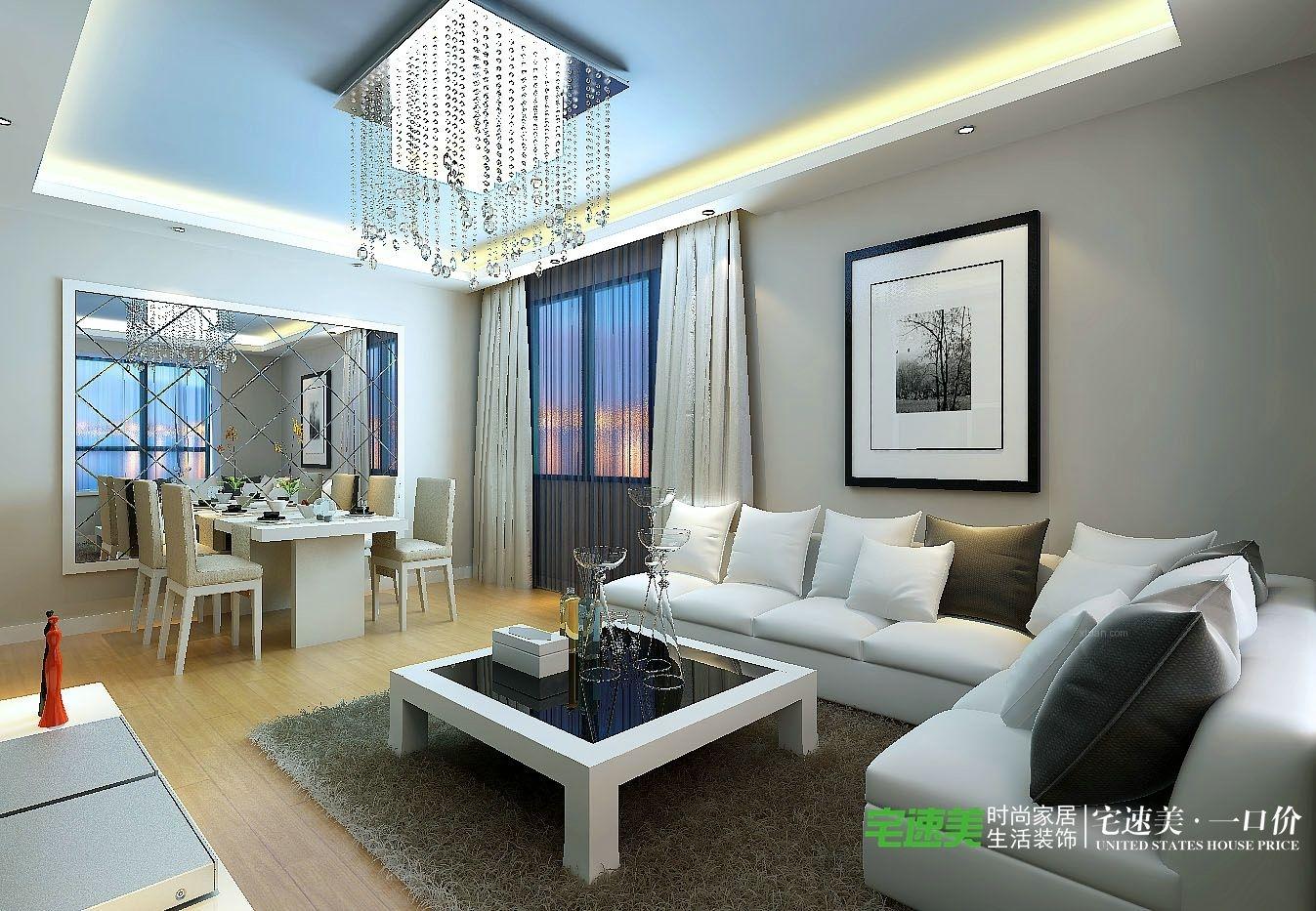 两室两厅现代简约客厅沙发背景墙
