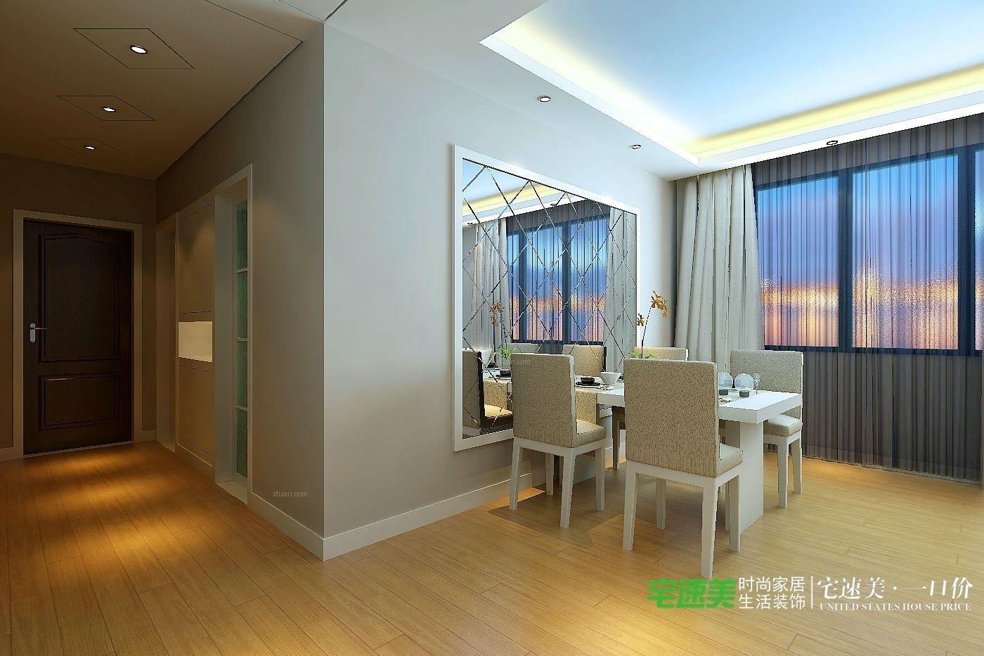 两室两厅现代简约休闲区软装