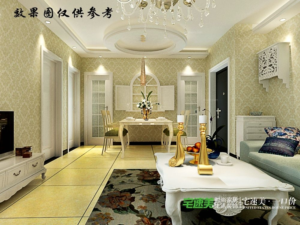 东方龙城甘棠苑88平两室两厅简欧风格装修效果图