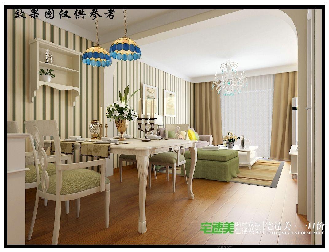 金浩仁和天地79平两室两厅田园风格装修效果图