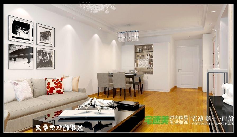 伟星幸福里103平三室两厅现代简约风格装修效果图
