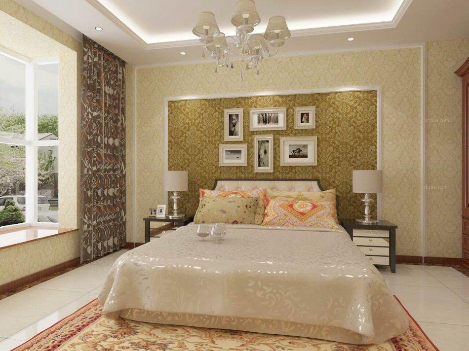 116平两居室现代风格装修效果图图片