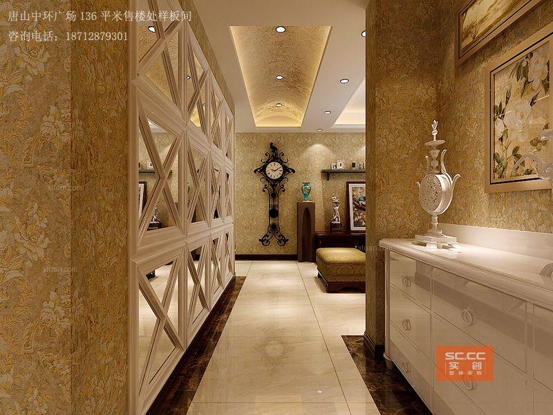 唐山中环广场136平米美式售楼处样板间