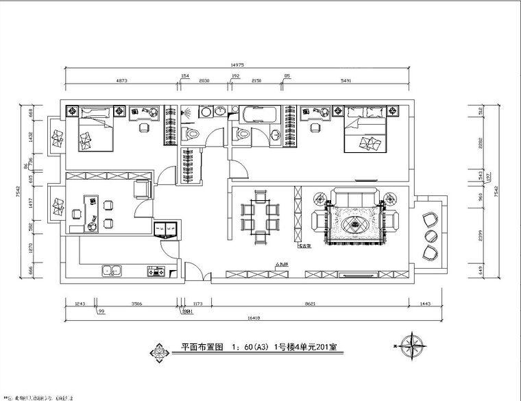 三居室现代简约交换空间