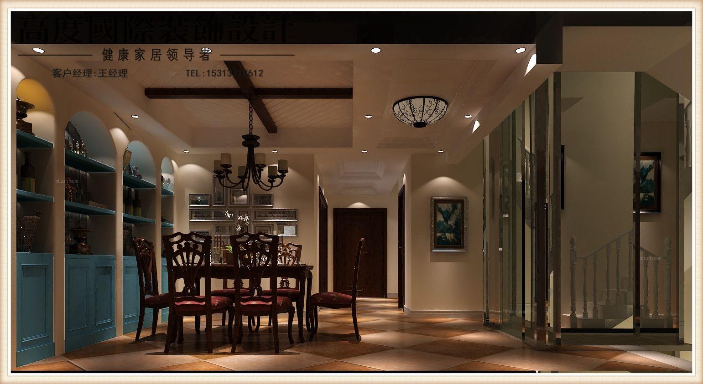 别墅托斯卡纳餐厅