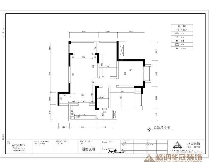 【格调装饰】中渝梧桐公馆 现代风格装修案例