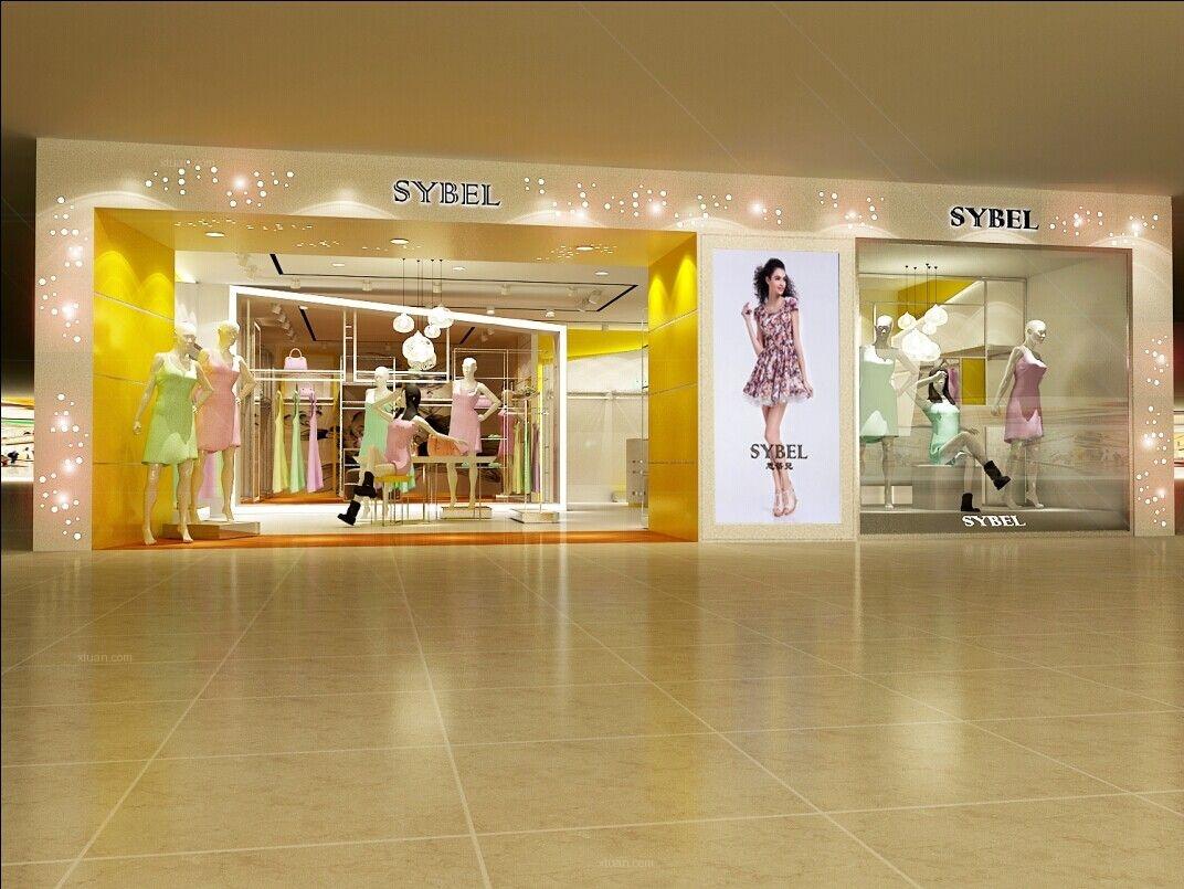 韩式风格专卖店