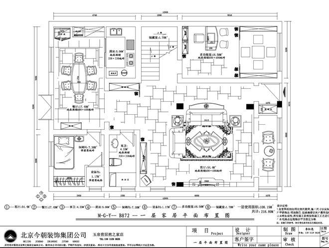 玫瑰园别墅263设计