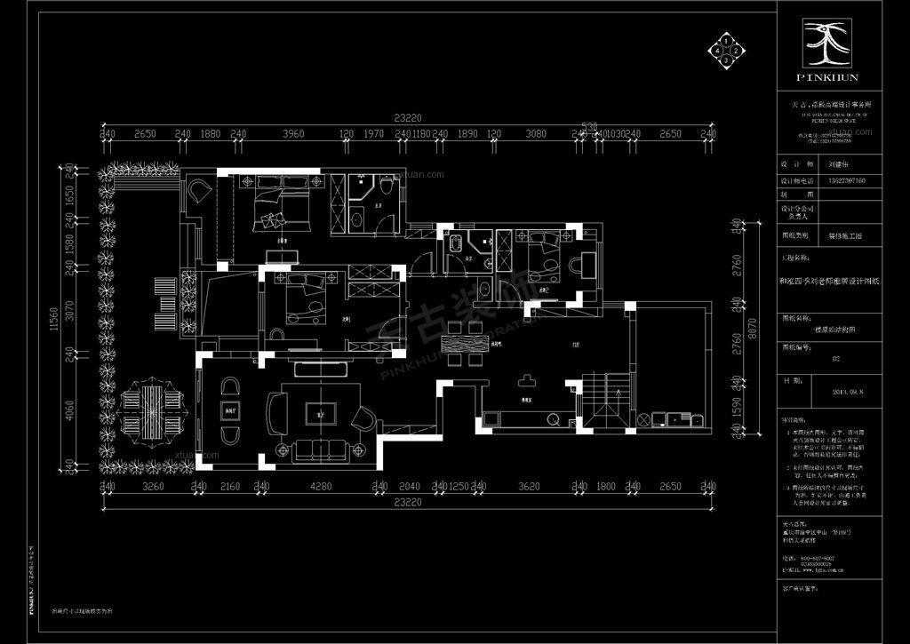 客厅电路安装图