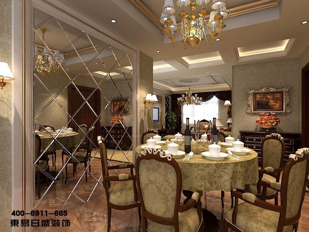金地紫云庭-简欧风格-140平米
