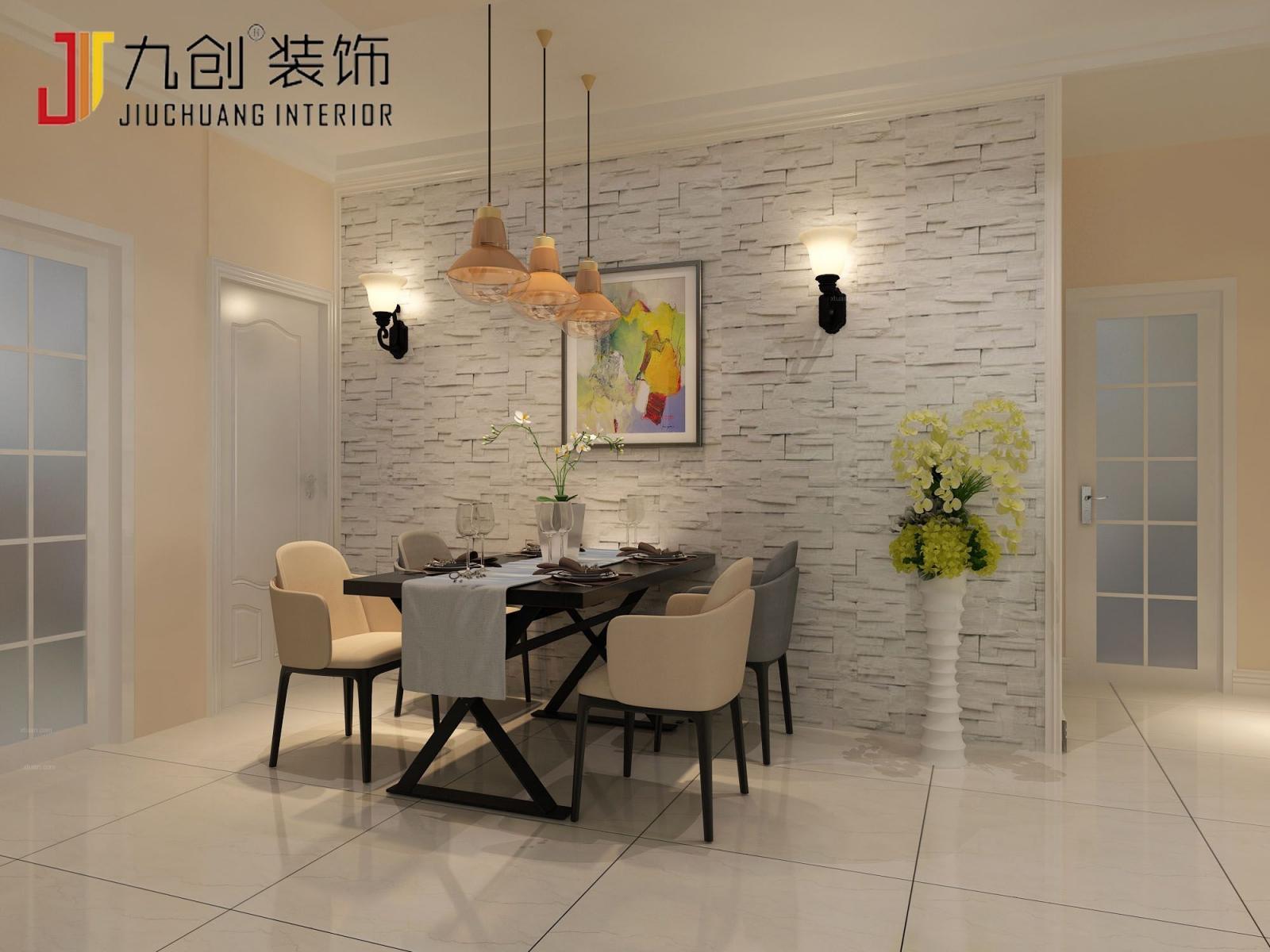 两居室北欧风格餐厅照片墙